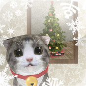 Christmas Tree-D
