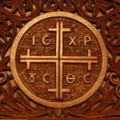 St Mark Coptic Boston