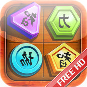 Emperor of Chine Free HD