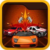 Car Rush - Free Racing Game