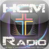 Hindi Christian Music - Radio christian music artist search