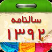 Salnameh App