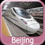 Beijing emaps
