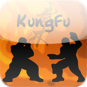 Way Of The Kung Fu