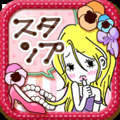 WILD Sticker Maker sticker translator
