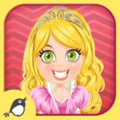 Your Party Princess princess