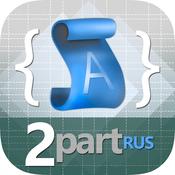 Tutorials for AppleScript Rus.Part 2 mail calendar alarm