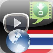 Thai TV