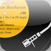 Player 1970 random music player 1 1