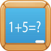 Middle School Math - 1st, 2nd, 3rd, 4th and 5th Grade Elementary & Primary Math Game
