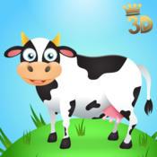 My Angry Cow Run Simulator Pro 2016