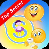 Hidden Emoticons & Top Secret Smileys for Skype skype