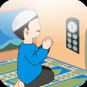 Prayer Times: Supplications, Islamic Calendar