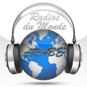 ARAB RADIOS : Arabic World Radio & Quran راديو و محطات إذاعة العالم العربي