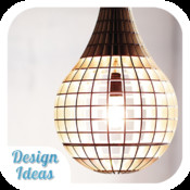 Lighting - Interior Design Ideas