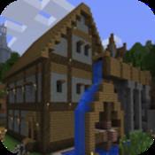 Creation Designer for Minecraft (iPad version)