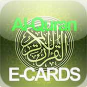 Al Quran Ecards.Al Quran Greeting Cards.Al Quran Wallpapers.Send Al Quran Ecards with recording speech
