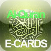 Al Quran Ecards.Al Quran Greeting Cards.Al Quran Wallpapers.Send Al Quran Ecards with recording speech