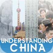 UNDERSTANDING CHINA: Introduction to China`s History, Society. and Culture