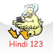 Hindi 123