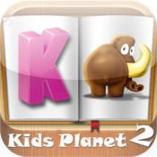 Kids Planet !! planet