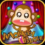 Monkey Block