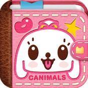 CanimalsDiary2 calendar diary period