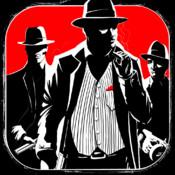 Overkill Mafia apache overkill pool