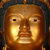 仏像でGO! 菩薩編