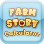 Calculator for Farm Story
