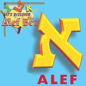 Let`s Discover the Alef Bet discover