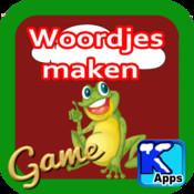 Woordjes maken game in het Nederlands of Engels voor kinderen van 6 tot 12 jaar. Leerzaam voor jonge kinderen, leuk voor oudere kinderen. jonge