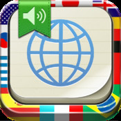 iLingo Translator - free voice and text translator & dictionary sticker translator