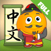 Fun Chinese Course by Studycat: Learn Chinese (Simplified & Traditional) - Mandarin Chinese Language Learning Games for kids ages 3-10