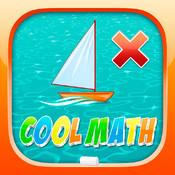 Sail Boat Sprint - Multiplication