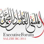 DB Forum 2011