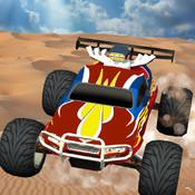 ATV 3D Action Car Desert Traffic Racer: Off-Road 4x4 Racing Legends Game racer racing road
