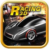 ` Real Speed Car Racing - 3D Adventure Road Games racing road speed