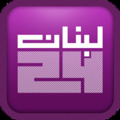 Lebanon24