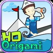 Cartoon Origami