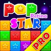 PopStar Retina Pro