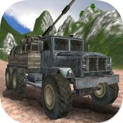 Gun Truck Outlander