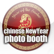 Chinese New Year Photo Image Booth - Share your Gung Hay Fat Choy moments