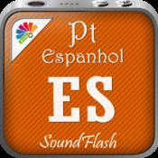 Editor de playlists em espanhol/português SoundFlash. Faça as suas próprias playlists e aprenda uma língua nova com a Série SoundFlash!!