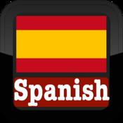 Learn Spanish - 660 Verbs with MemSpanish