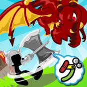 ドラゴン狩り