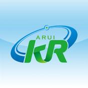 ARUI Electronics