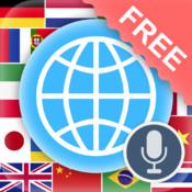 Smart Translator (Free)