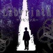 脱出ゲーム Labyrinth
