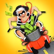 A Granny Bandit Rascal Race Free